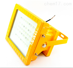 CCD97系列系列 LED免维护防爆灯*