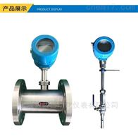 EBRSL系列防腐热式气体质量流量计