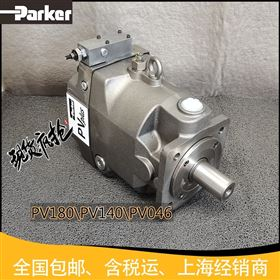 Parker柱塞泵PV140R1K4T1NFHS