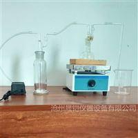 三氧化硫测定仪水泥定硫试验仪