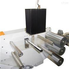 在线薄膜缺陷检测系统
