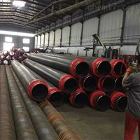 管径219塑套钢地埋供热保温管