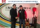 再战一城米青科获上海仪电分析上分品牌经销商代理权