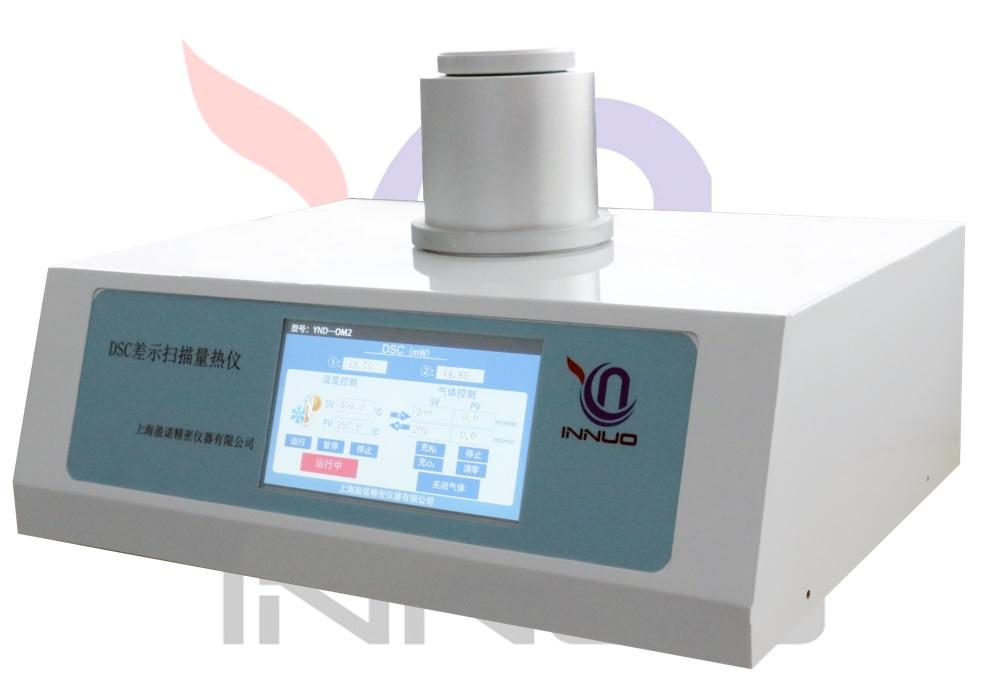 样品重量、恒温温度对氧化诱导影响测试实验研究报告