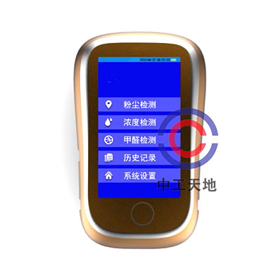 我公司自主研发手持式速测仪落户广东子祥泓并使用