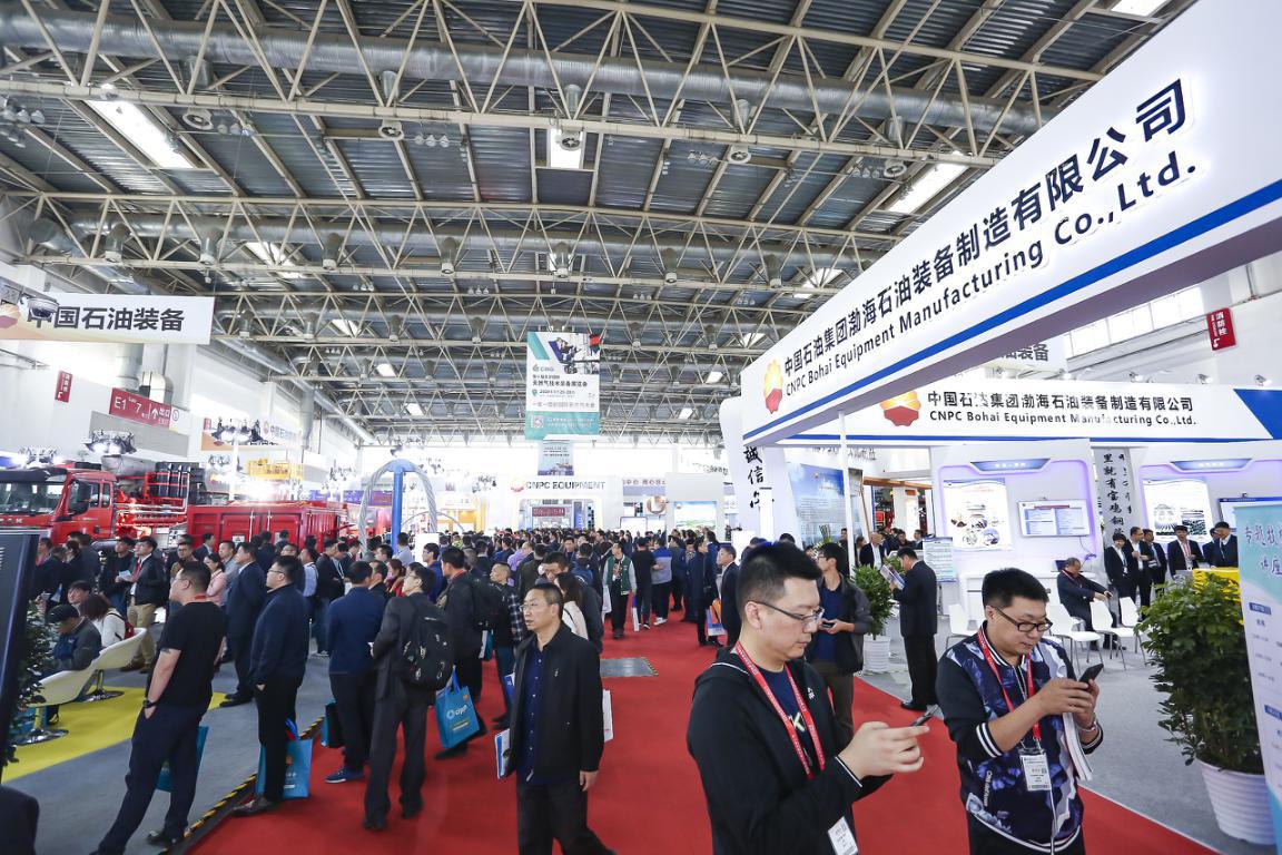 20年砥砺奋进!cippe2020北京石油展全球启动!