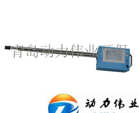 动力伟业新品推出便携式油烟检测仪