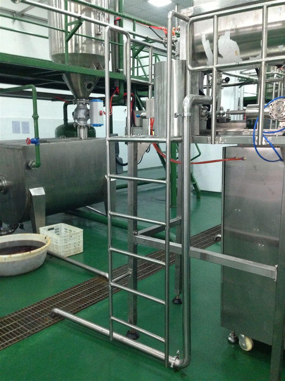 无渣火锅底料生产设备——陕西半城香食品有限公司