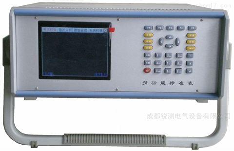 YW-BZB型多功能标准功率电能表