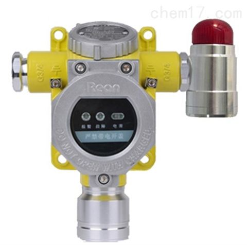 固定式泄漏气体探测器