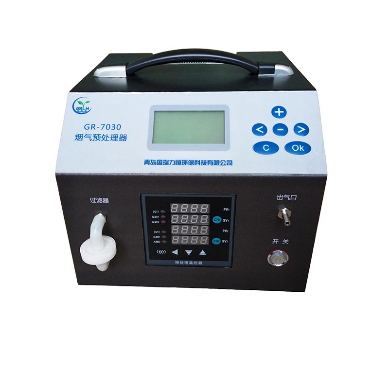 GR7030型烟气预处理器