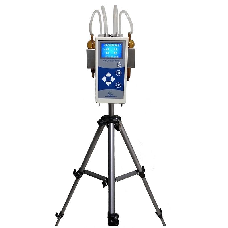 GR-1220型便携式双路气体采样器