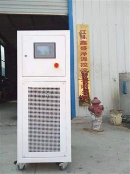 制冷加熱循環器