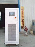 全自動制冷加熱溫控系統-10~220℃