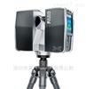 法如 S150系列三维激光扫描仪