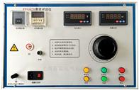 SHFVG-8/70直流试送仪