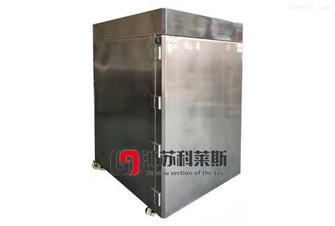 小型速凍機優質出售