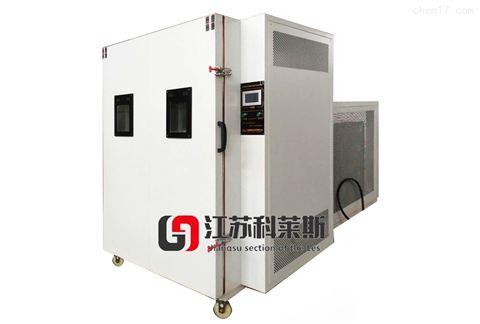 壓縮機速凍設備生產廠家
