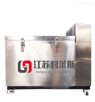 kls-024液氮深冷箱