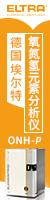 弗尔德(上海)仪器设备金沙手机网投