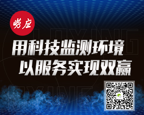 青岛崂应环境科技有限亚搏体育app网站