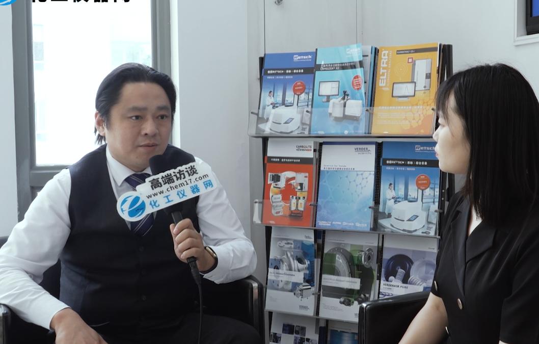 莱驰科技20周年 采访董亮总经理