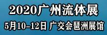 广州禾川展览服务金沙手机网投