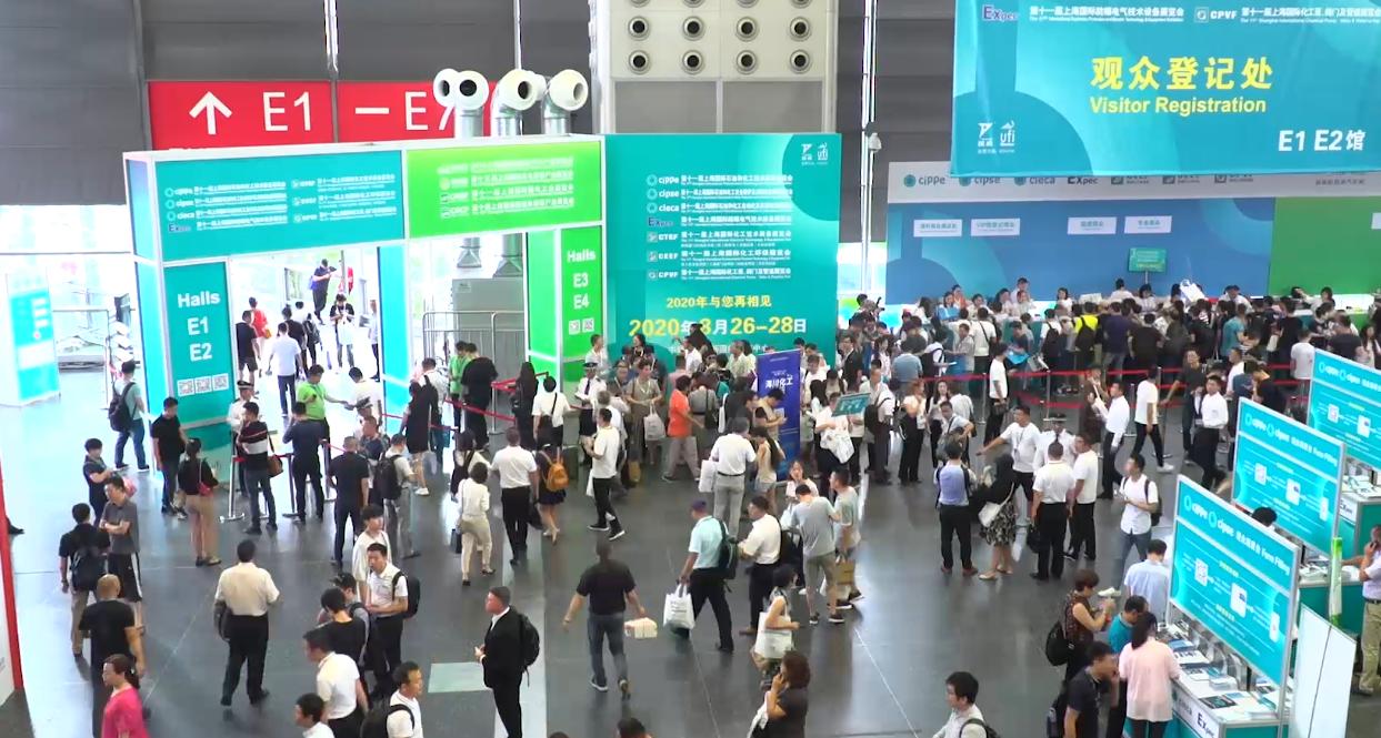 第十一届上海国际石油和化工技术装备展览会花絮
