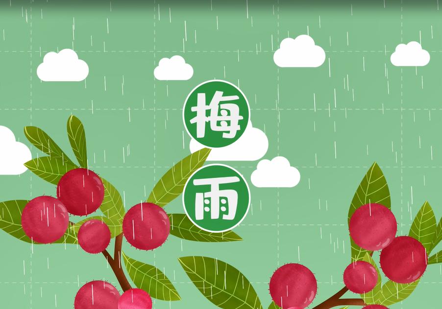 【小视频】梅雨季节食品安全不容大意