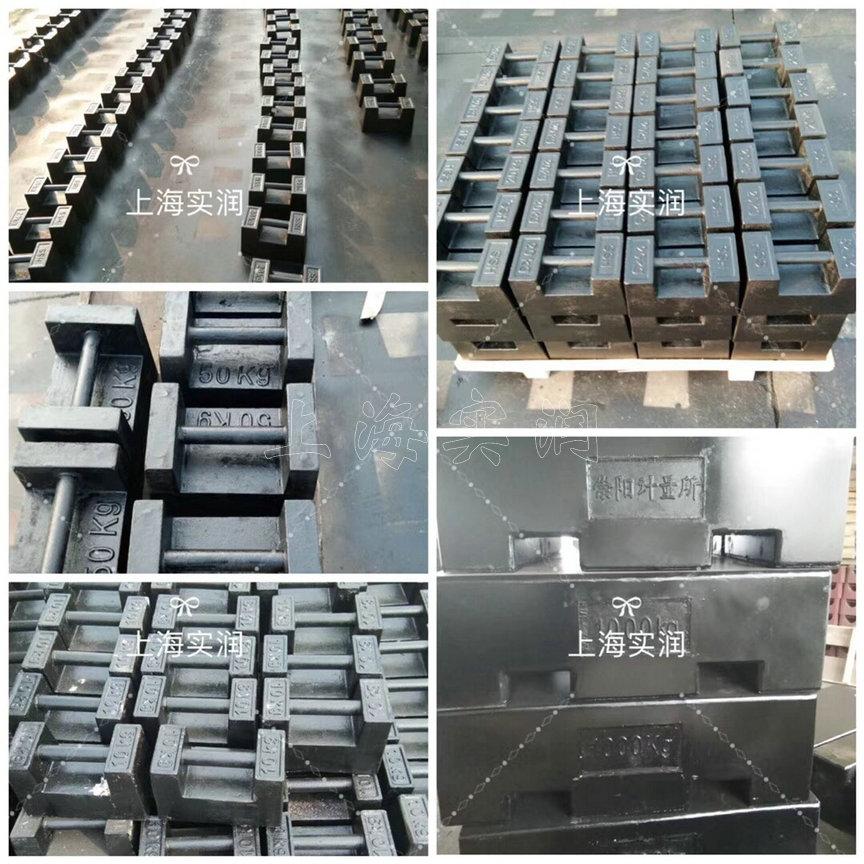 M1级20kg铸铁标准砝码