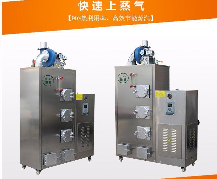 生物质小型蒸汽发生器制造技术