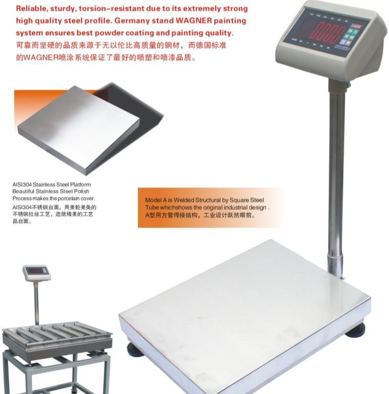 <strong>150公斤电子台秤价格</strong>