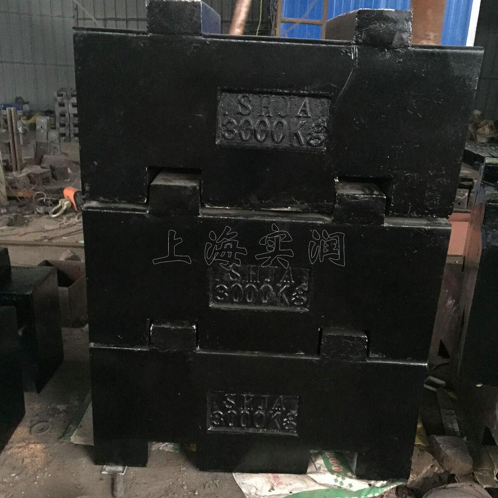 3吨铸铁砝码