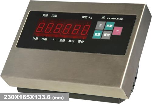 上海耀华防水电子秤称重显示仪表