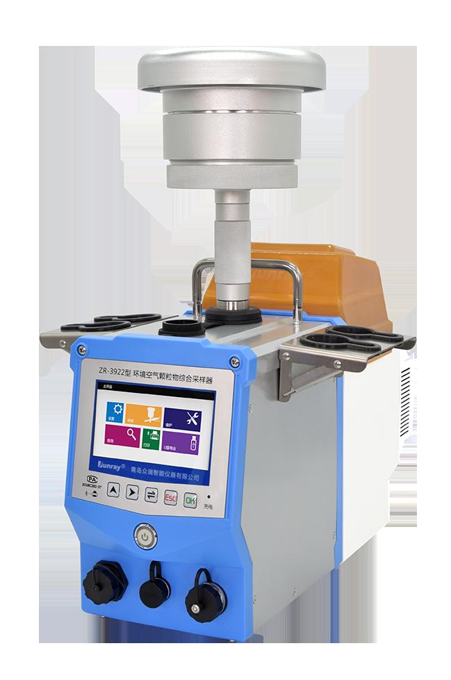ZR-3922型环境空气颗粒物综合采样器