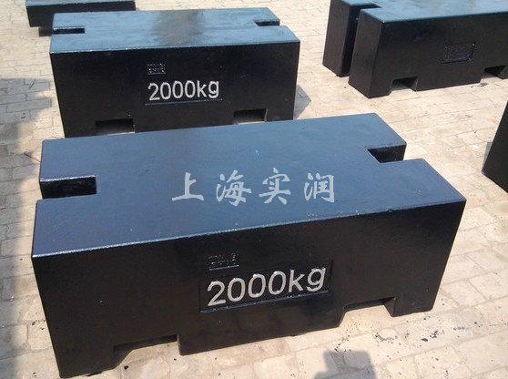 南宁购买1000公斤标准砝码
