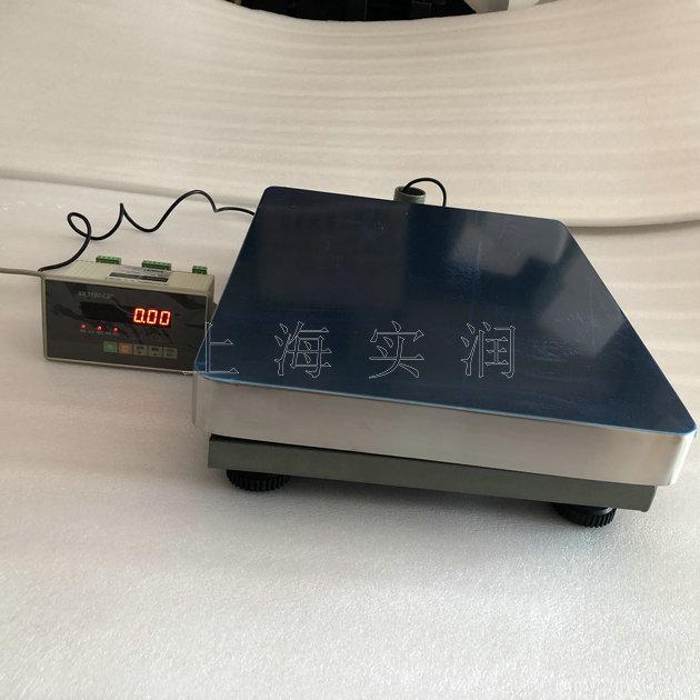连接电磁阀电子计重秤