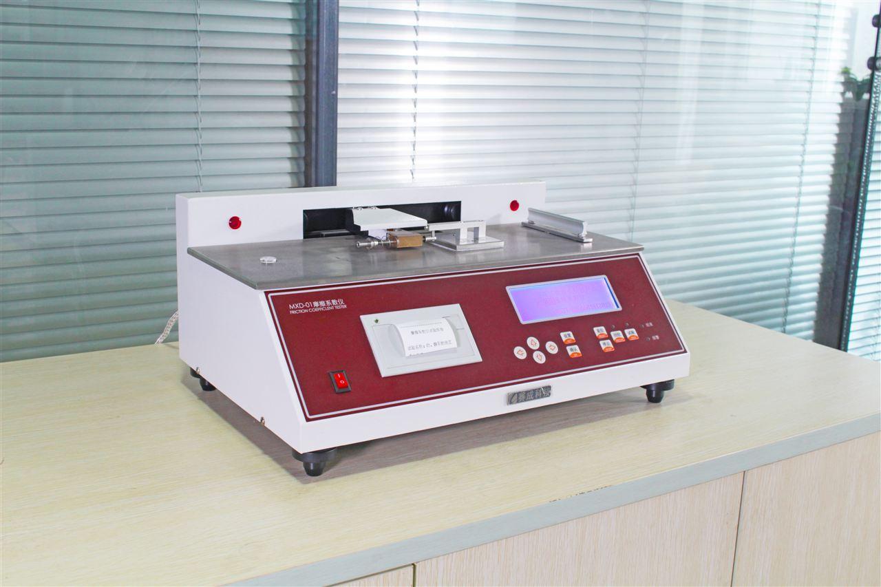 济南赛成薄膜摩擦系数测试仪