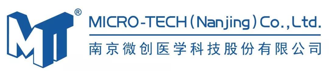 南京微创医学科技股份有限公司