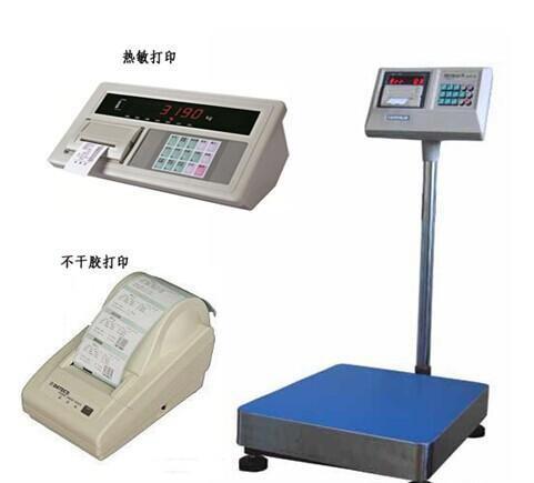 <strong>150kg50*60cm计重称带打印功能电子台秤</strong>