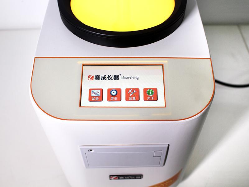 赛成输液瓶偏光应力仪(触摸款)