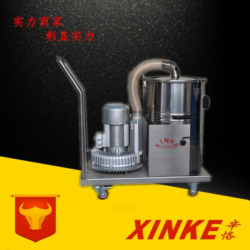 <strong>1.5KW工业吸尘器</strong>