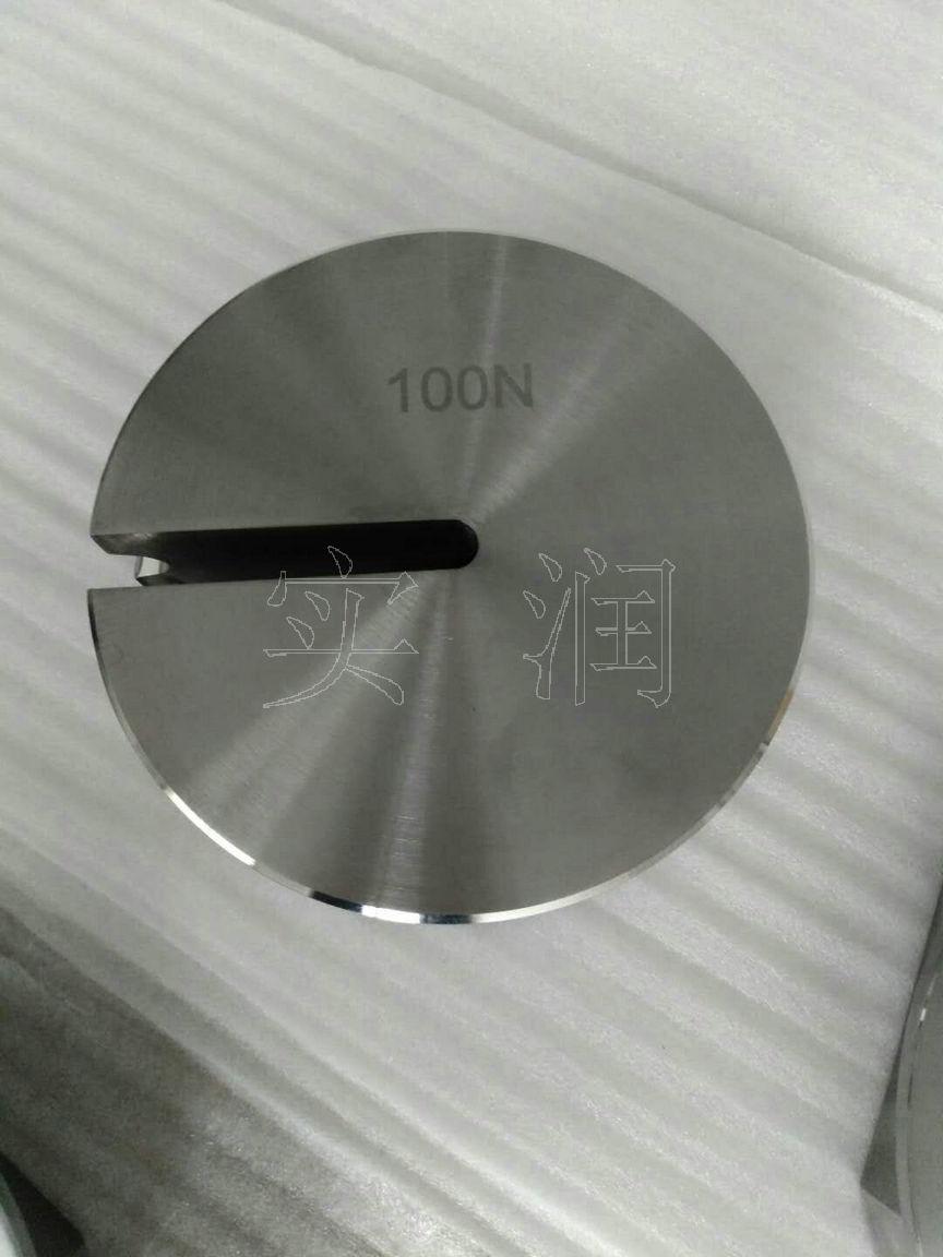 圆状砝码带缺口