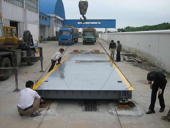 120吨汽车磅加厚面板货车称重汽车衡
