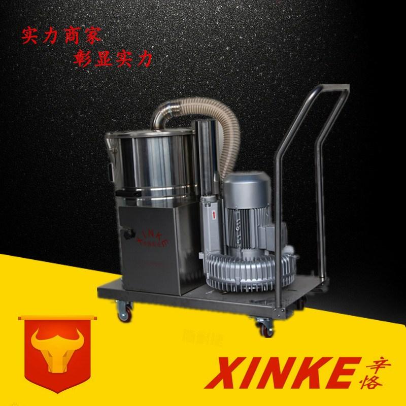 <strong>上下分离桶不锈钢工业吸尘器</strong>
