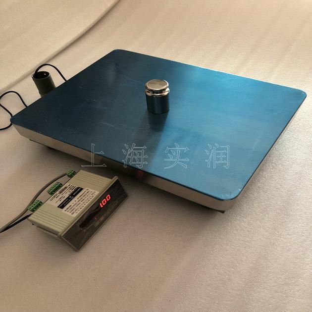 可设置预定重量电子秤