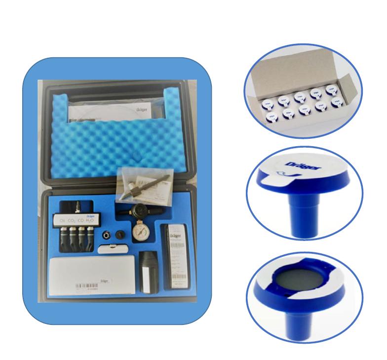 德尔格油雾检测试剂盒