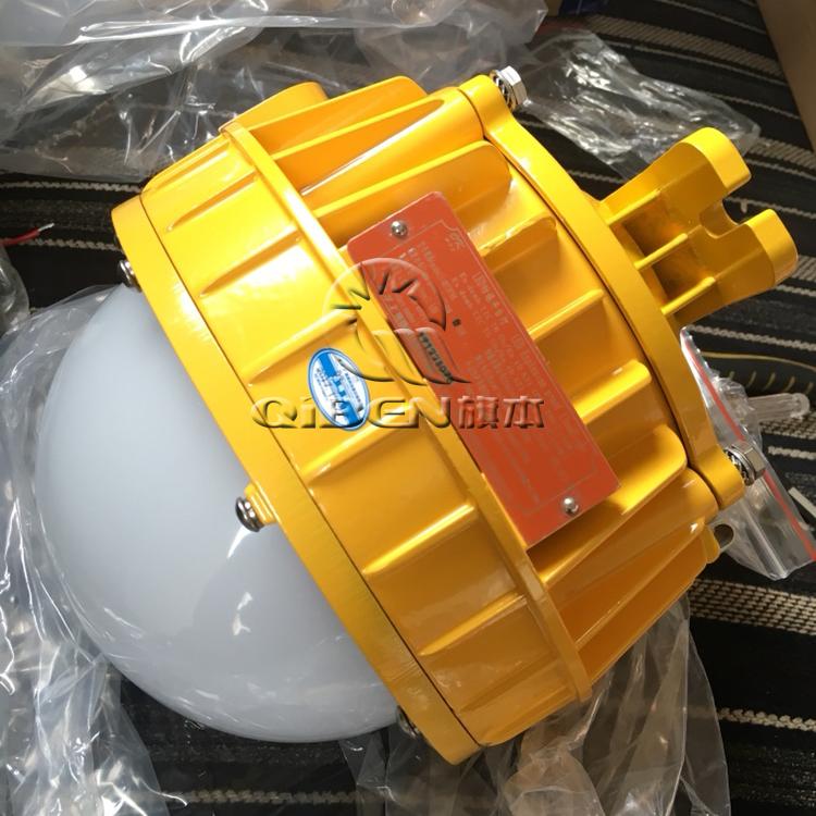 LED防爆平臺燈BPC8766