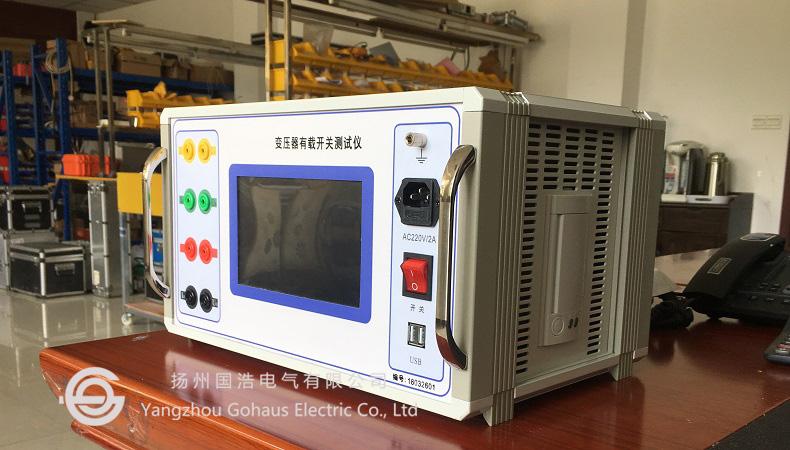 GHBY8820变压器有载开关测试仪实拍