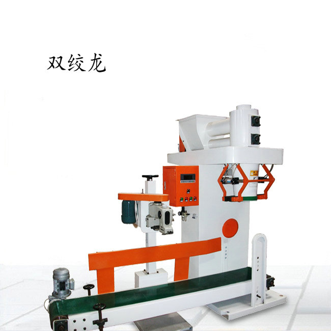 石灰粉体自动包装机